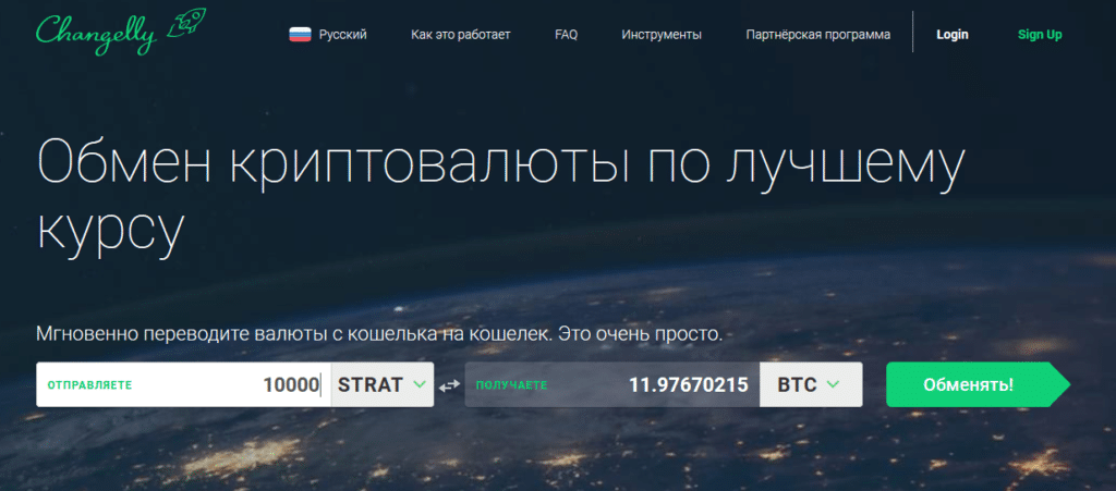 ru.changelly.com