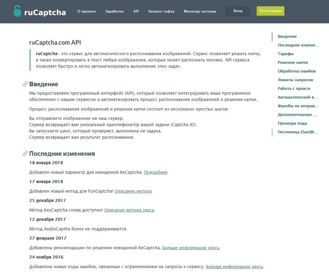 Раздел API