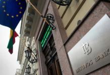 Банк Литвы выпустил токен