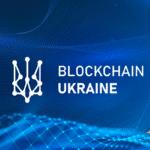 Стандарты инструментов блокчейна